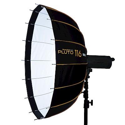 HADSAN Pluto 116 快收美膚罩