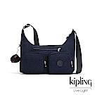 Kipling 文青靛藍紋路雙層側背包-JARITA