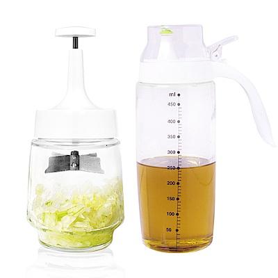 EG Home 宜居家 玻璃洋蔥切菜器+油罐組(500ml)