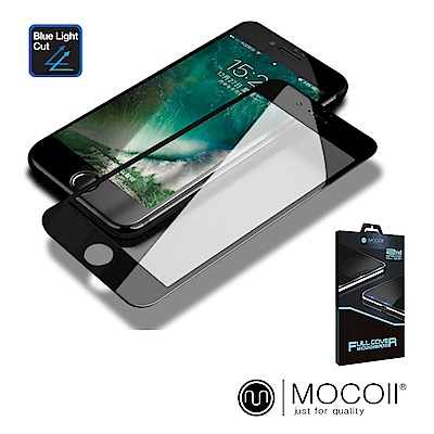 Mocoll 2.5D 9H 抗藍光 鋼化膜 - iPhone 7+/8+ 專用 (黑色)