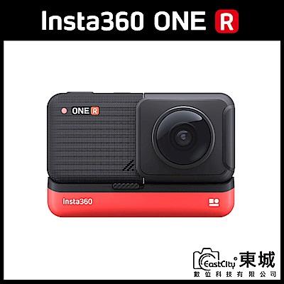 Insta360 ONE R 全景鏡頭套組 (東城代理商公司貨)