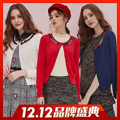 [雙12一日限定]OUWEY歐薇 蝴蝶綁帶金屬扣環針織外套(米/藍/紅)