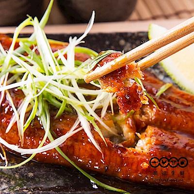 任-頂達生鮮 蒲燒鰻(160g/包)