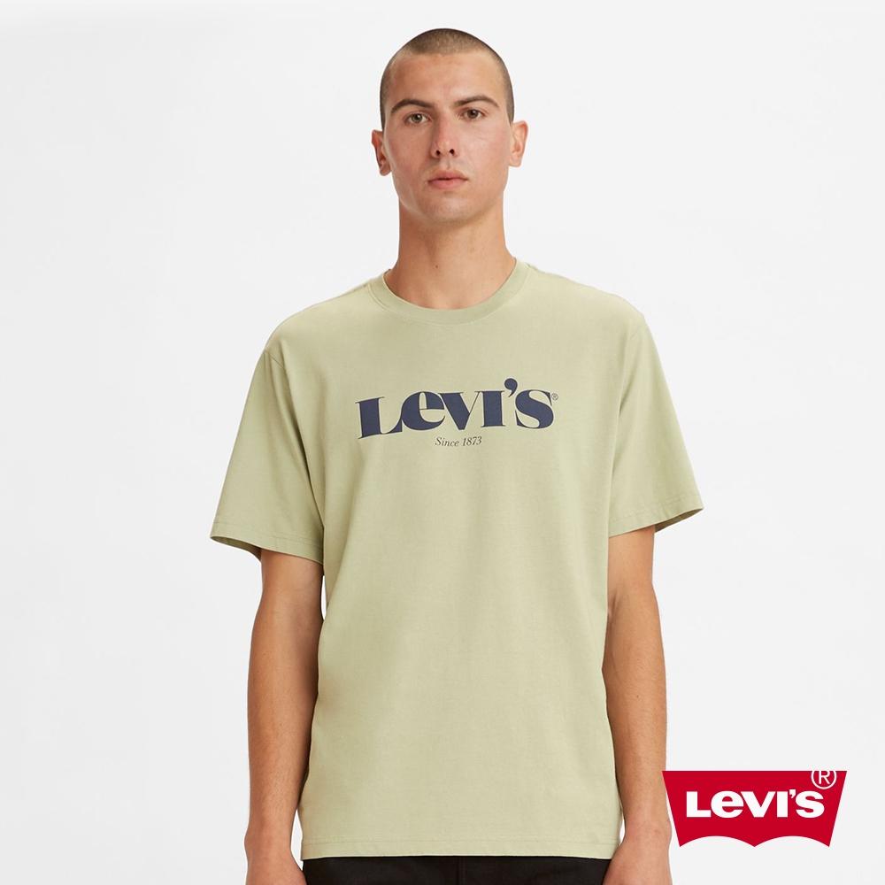 Levis 男款 短袖T恤 復古摩登Logo 寬鬆休閒版型 芒草綠