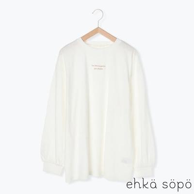 ehka sopo  糖果色徽標刺繡長袖T恤