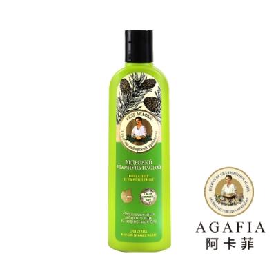 北歐原裝Color Agafia 阿卡菲雪松滋養強韌洗髮精