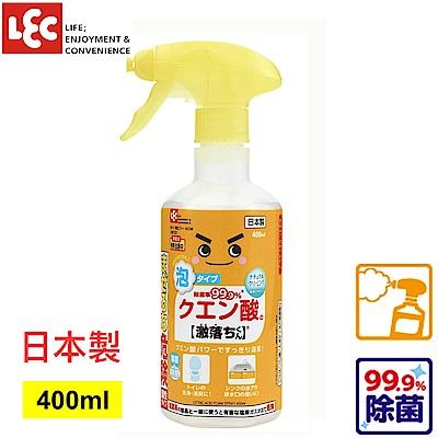 日本LEC 檸檬酸泡沫清潔劑400ml