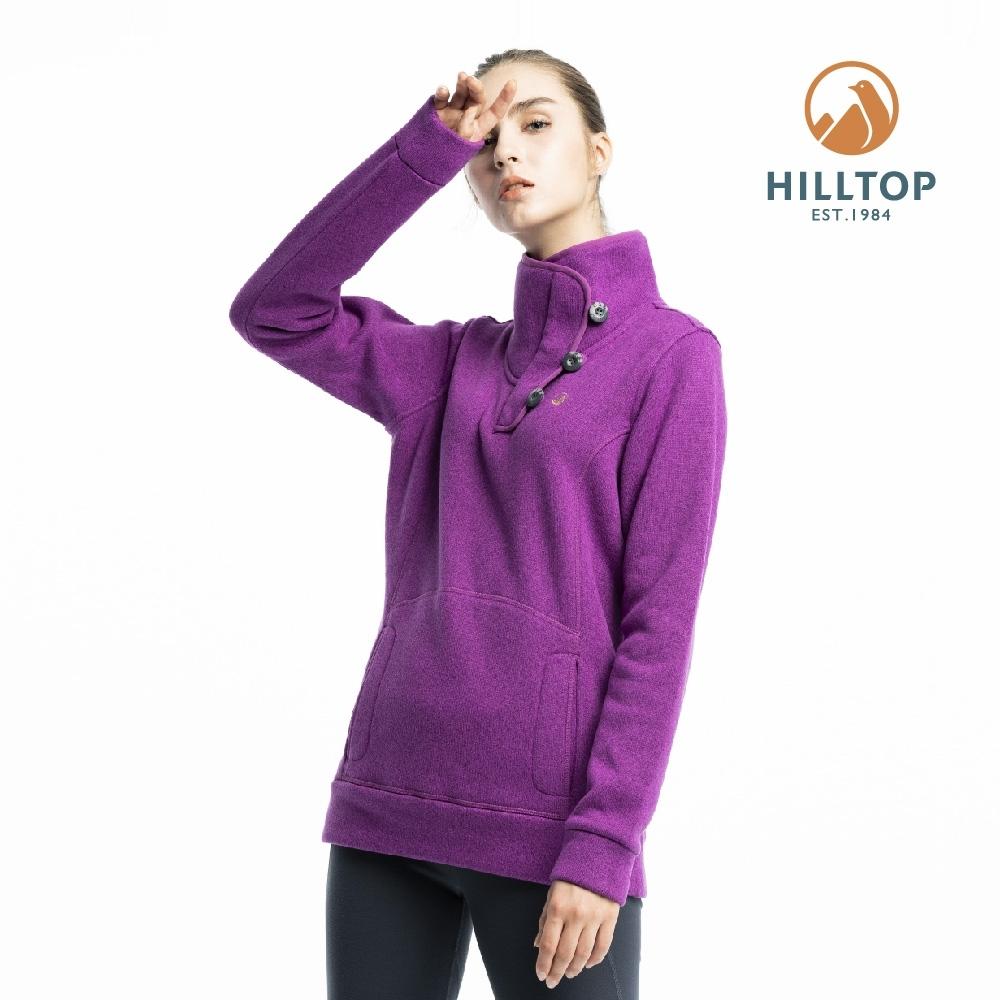 【hilltop山頂鳥】女款ZISOFIT保暖吸濕快乾刷毛上衣PH51XFJ0ECJ0紫