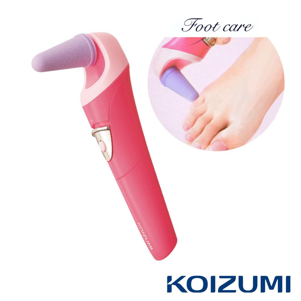 日本小泉KOIZUMI 角錐型大面積 電動去除足部硬皮 腳皮機(附清潔刷+粗+細磨頭)-粉