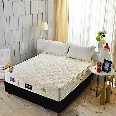 Ally愛麗-三線天絲棉涼感抗菌+高蓬度蜂巢獨立筒床墊-雙人加大6尺-護腰床本月限定