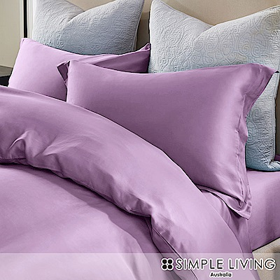 澳洲Simple Living 加大600織台灣製天絲床包枕套組(薰衣草紫)