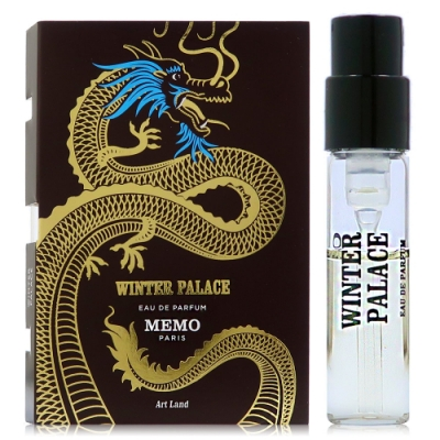 MEMO Winter Palace 冬宮淡香精針管1.5ml