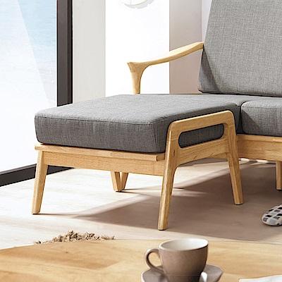 AS-凱恩灰布原木腳凳-65x60x42cm