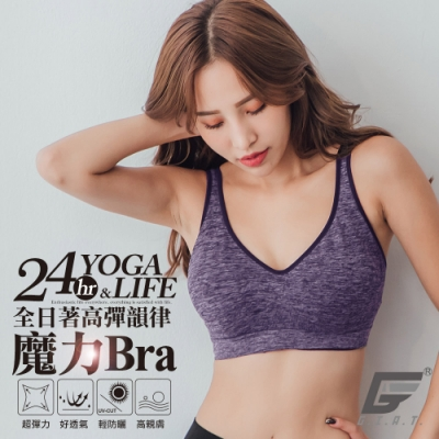 GIAT台灣製24hr全日著高彈無鋼圈美胸魔力Bra(紫色)