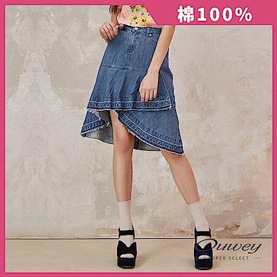 OUWEY歐薇 前短後長不規則剪接造型牛仔裙(藍)