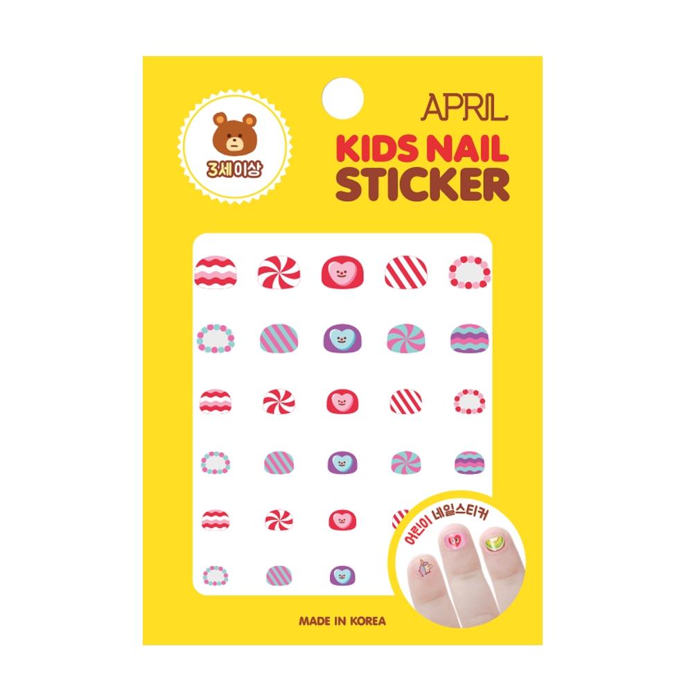 韓國 APRIL 兒童安全指甲貼(甜心寶貝)