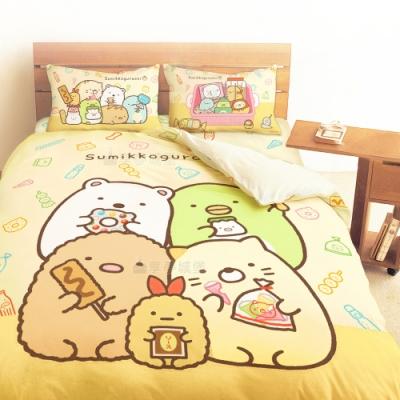 享夢城堡 雙人加大床包涼被四件組-角落小夥伴 零食派對-黃