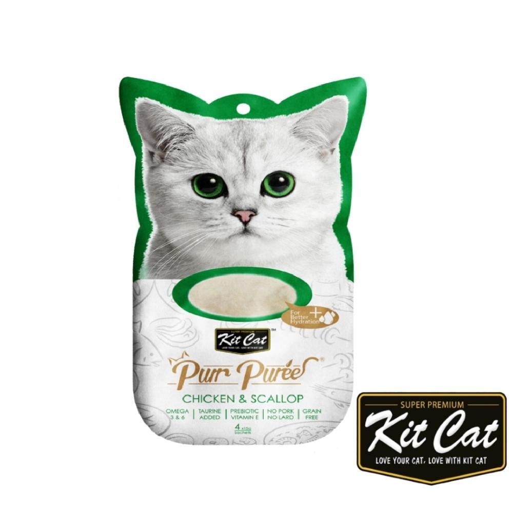 Kitcat呼嚕嚕肉泥- 雞肉、扇貝 60g 貓零食 貓肉條 貓肉泥 化毛 牛磺酸 適口性佳