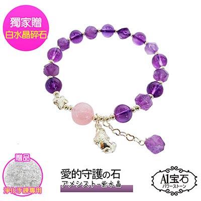 A1寶石 頂級紫水晶-純銀貔貅粉水晶手鍊手環-招財開運旺事業貴人運