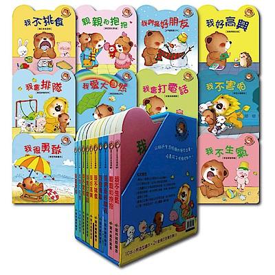 閣林 樂學習的小熊滿滿:第 II 輯(共10書2CD)