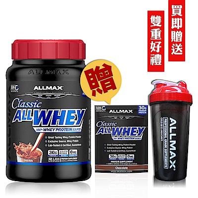 (加碼送好禮)加拿大ALLMAX 奧美仕乳清蛋白飲品1瓶 (907公克)口味任選