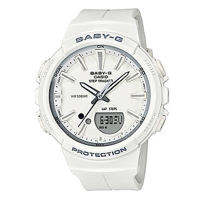 BABY-G 女孩愛運動系列計步設計休閒錶(BGS-100SC-7)經典白42.6mm