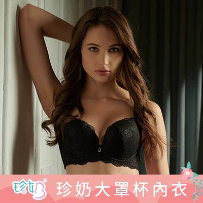 EASY SHOP-大姐姐-大尺碼大罩杯穩定集中內衣-時尚黑