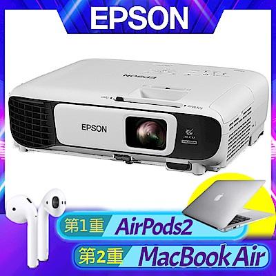 EPSON EB-U42 亮彩無線投影機