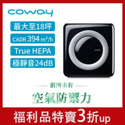Coway 14-18坪 旗艦環禦型空氣清淨機 AP-1512HH 福利品