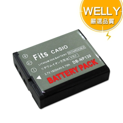 WELLY CASIO NP-130 / NP130 高容量防爆相機鋰電池