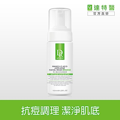 Dr.Hsieh 杏仁酸抗痘潔顏慕斯150ml