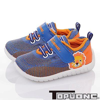 TOPUONE 飛織透氣抗菌防臭減壓吸震休閒童鞋-藍色