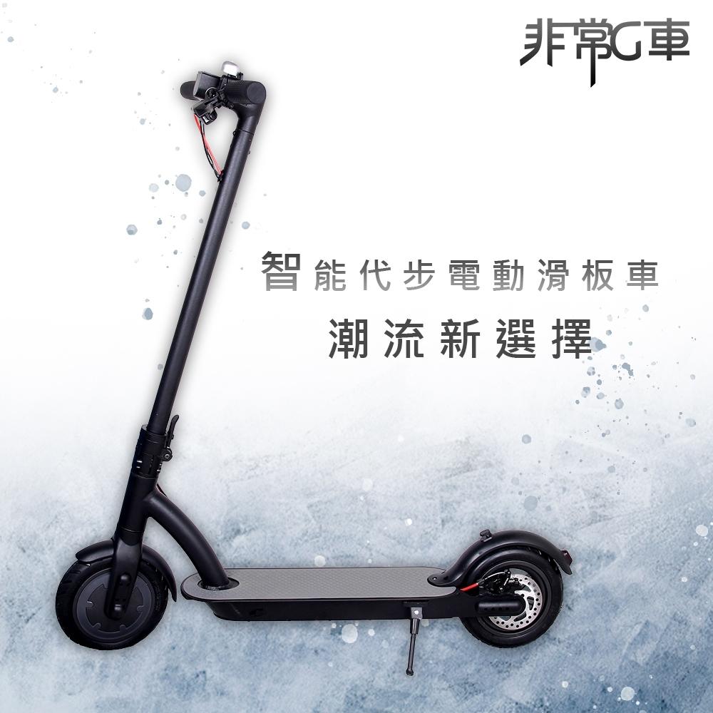 【非常G車】AX8 8吋軟胎 折疊電動滑板車 LED燈 前後避震 智能操控 電動平衡車