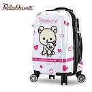 Rilakkuma拉拉熊 夢幻樂園 20吋超輕量鏡面行李箱(粉)