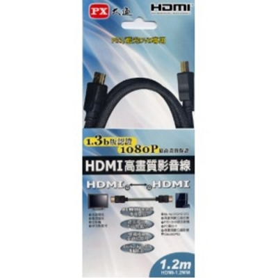 PX大通 HDMI 1.2M高畫質影音線 HDMI-1.2MM(快速到貨)