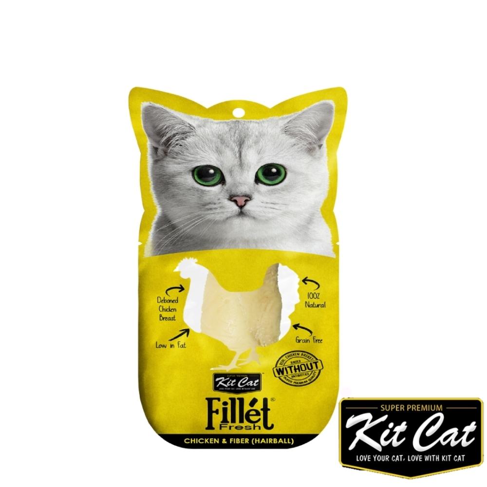Kitcat小鮮肉系列-雞柳、纖維素 化毛配方 30g 貓零食 貓肉條 肉塊 化毛 牛磺酸
