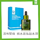 Dr.Hsieh 杏熊酸溫和更新補水組