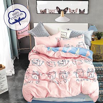A-one - 100%純棉 雙人加大床包薄被套四件組 - 貓居 台灣製