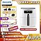 ◆送5好禮+黑晶爐◆【飛利浦PHILIPS】渦流氣旋健康氣炸鍋HD9642/22 product thumbnail 2