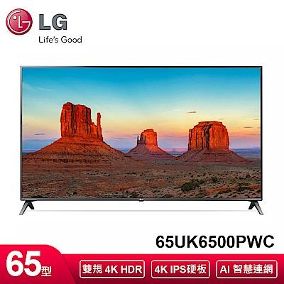 [無卡分期-12期] LG樂金 65型 UHD 4K液晶電視65UK6500PWC