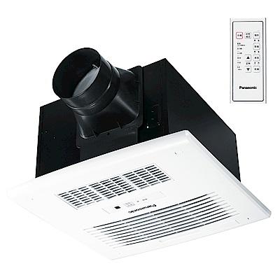 Panasonic國際牌 浴室暖風機 FV-30BU2R/W