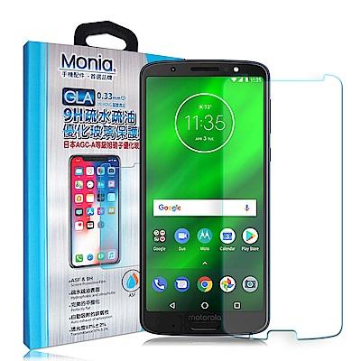 MONIA Moto G6 Plus / G6+ 日本頂級疏水疏油9H鋼化玻璃膜