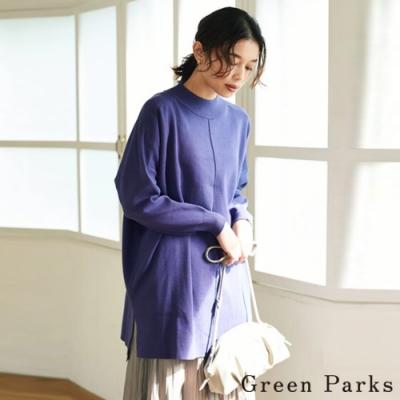 Green Parks 微立領直線造型剪裁針織上衣
