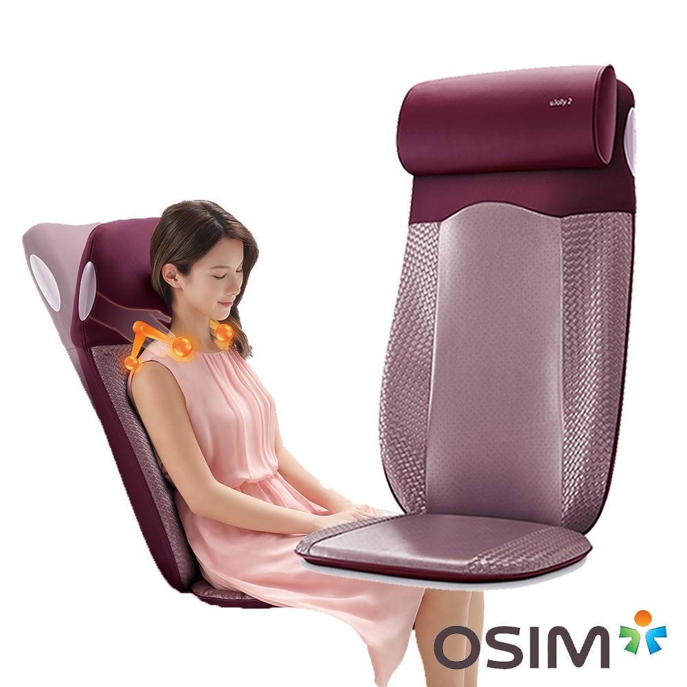 OSIM 背樂樂2 OS-290 (藍色)