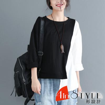 圓領不對稱撞色拼接長袖T恤 (黑色)-4inSTYLE形設計
