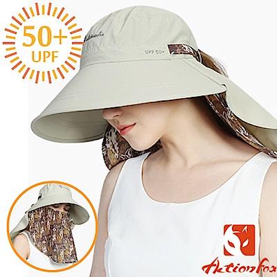【挪威 ACTIONFOX】女新款 抗UV排汗印花護脖遮陽帽_淺卡