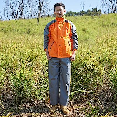 【雙龍牌】台灣素材躍動休閒兩件式風雨衣 EP4265
