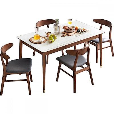 hoi! 林氏木業現代簡約大理石紋1.2M餐桌 LS003+餐椅 LS003 (一桌四椅) (H014297385)