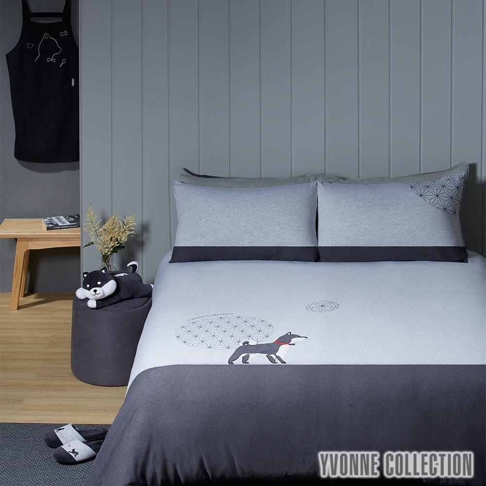YVONNE COLLECTION 柴犬三件式被套+枕套組(雙人180x210公分)-寧靜灰 (黑柴)