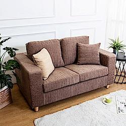 Bernice-薩奇咖啡色布沙發雙人椅/二人座(送抱枕)